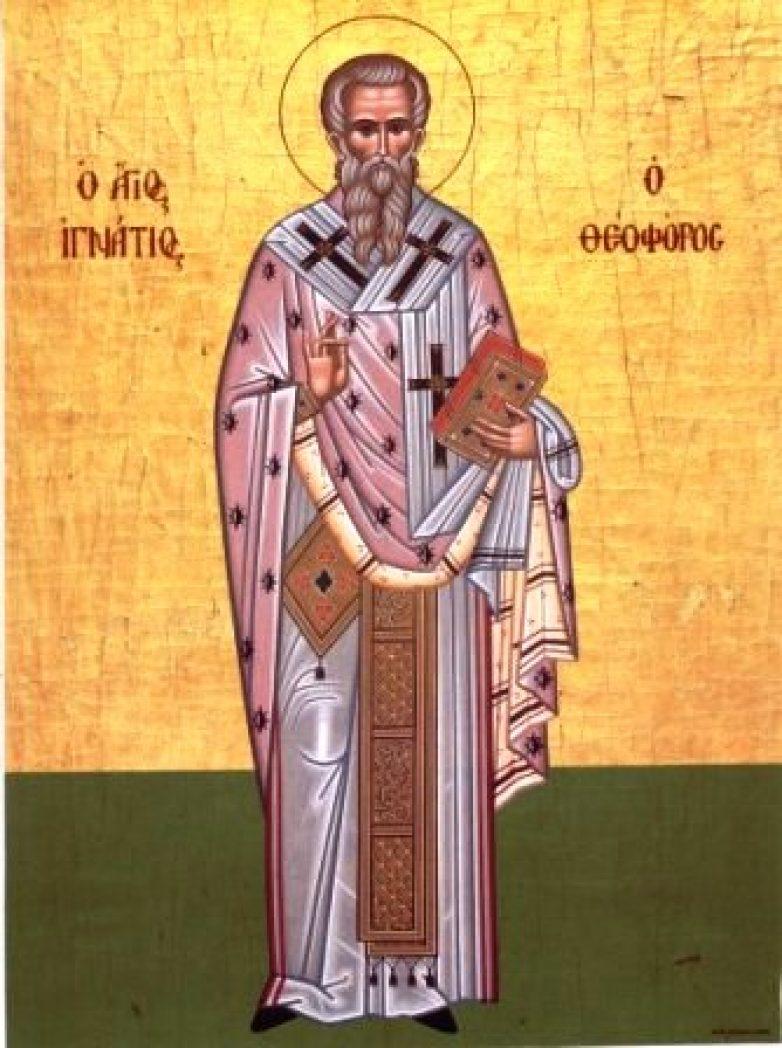 Πανηγυρίζει η Ιερά Μονή Αγίου Ιγνατίου Ανακασιάς