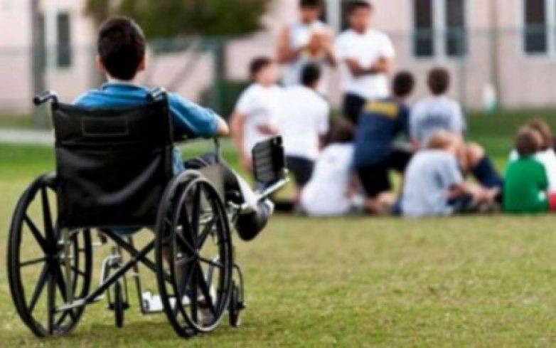 Ημερίδα  από το Κέντρο Διημέρευσης- Ημερήσιας Φροντίδας Ατόμων με Αναπηρία της ΚΕΚΠΑ- ΔΙΕΚ