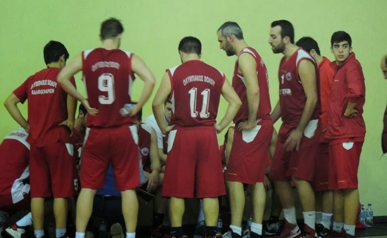 Ολυμπιακός Βόλου – Σπάρτακος Λάρισας   για το κύπελλο ανδρών ΕΣΚΑΘ