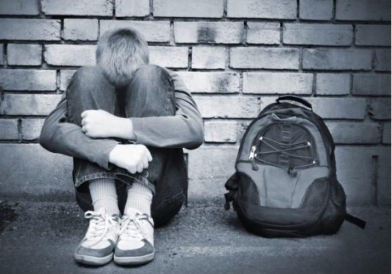 Ημερίδα για τον σχολικό εκφοβισμό και την ενδοσχολική  βία