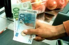 Την Τετάρτη η καταβολή του «Εγγυημένου Κοινωνικού Εισοδήματος»