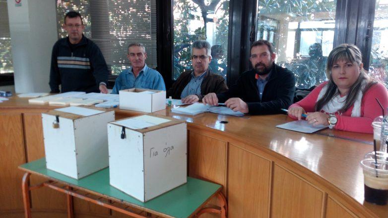 Eκλογές  σήμερα στο Εργατικό Κέντρο Βόλου