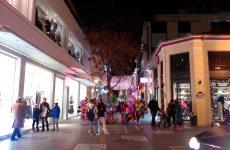 ΕΚΒ-ΑΔΕΔΥ-ΟΕΒΕΜ: Η Κυριακάτικη Αργία είναι αδιαπραγμάτευτη