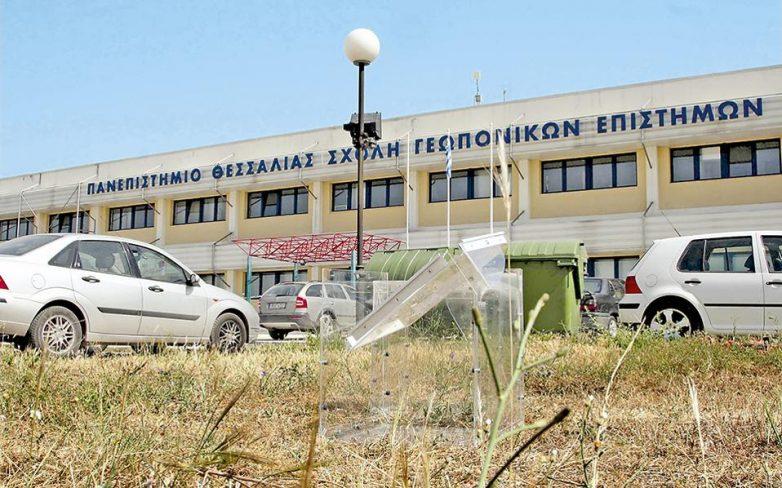 Στην AgroThessaly η Σχολή Γεωπονικών Επιστημών του Πανεπιστημίου Θεσσαλίας