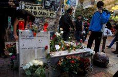 «Δρακόντεια» μέτρα ασφαλείας ενόψει της επετείου της δολοφονίας του Γρηγορόπουλου