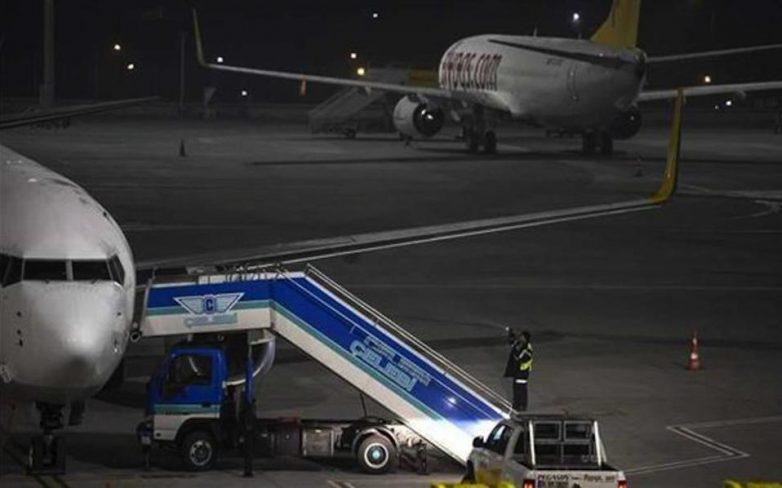 Μία νεκρή και μία τραυματίας από έκρηξη σε αεροδρόμιο της Κωνσταντινούπολης