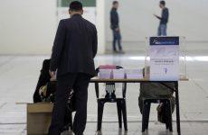 Σεμινάριο για δημοσιογράφους με θέμα  τις Ευρωπαϊκές εκλογές