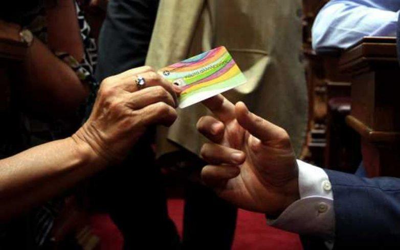 Την Τρίτη η καταβολή της κάρτας σίτισης και η επιδότηση ενοικίου στους δικαιούχους