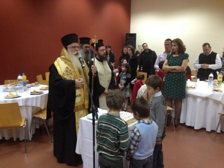Πρωτοχρονιάτικη εκδήλωση για τα παιδιά των κληρικών και ιεροψαλτών