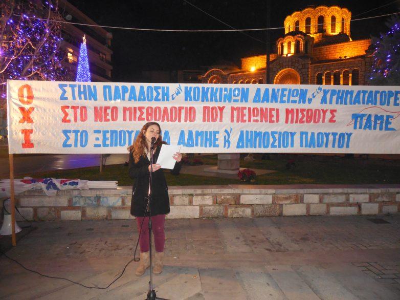 Kλιμάκωση αγώνα και νέα απεργία τον Ιανουάριο από το ΠΑΜΕ