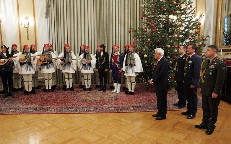 Κάλαντα στον Πρόεδρο της Δημοκρατίας Προκόπη Παυλόπουλο