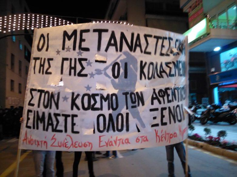 Φθορές στα γραφεία του ΣΥΡΙΖΑ στην πορεία για τους μετανάστες