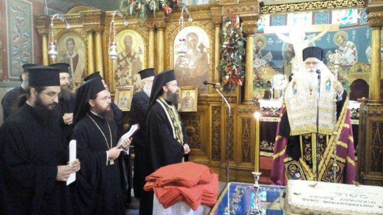 Ευλογία της Βασιλόπιτας στη Μητρόπολη Δημητριάδος