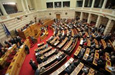 Παρουσίαση στο Ελληνικό Κοινοβούλιο του «Οδηγού Ευρωπαϊκής πληροφόρησης για τους βουλευτές»