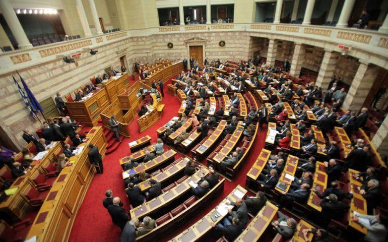 """Παρουσίαση στο Ελληνικό Κοινοβούλιο του """"Οδηγού Ευρωπαϊκής πληροφόρησης για τους βουλευτές"""""""
