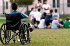 Άρση της «καραντίνας» για τα παιδιά με αναπηρία