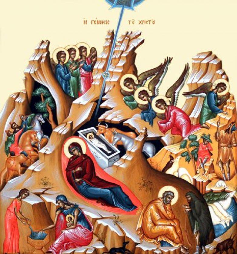 Χριστούγεννα στη Μητρόπολη Δημητριάδος