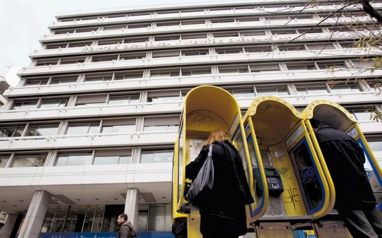 Προστασία πρώτης κατοικίας από πλειστηριασμούς και για χρέη προς το δημόσιο