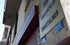 Νέα Διοικητικά Συμβούλια σε δημόσιους πολιτιστικούς φορείς ανακοίνωσε το υπ. Πολισμού
