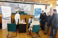Πρόληψη Οστεοπόρωσης με δωρεάν  Μέτρηση Οστικής Πυκνότητας στους Βολιώτες