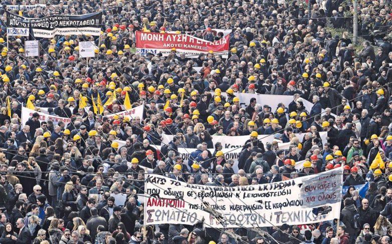 Πυρ ομαδόν από σωματεία κατά της κυβέρνησης για την απαγόρευση διαδηλώσεων