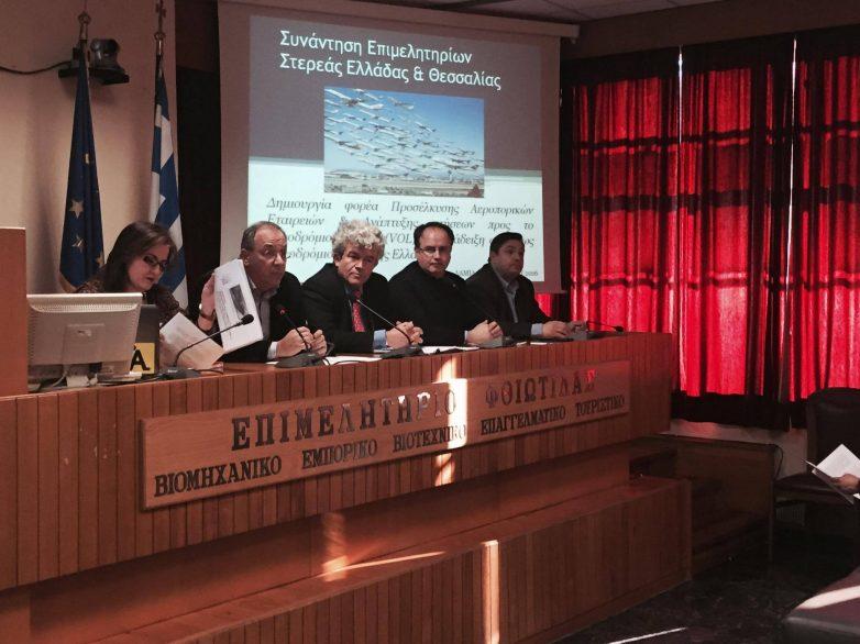 Ίδρυση Οργανισμού Τουριστικής Προβολής & Προσέλκυσης Πτήσεων του Αεροδρομίου Κεντρικής Ελλάδος