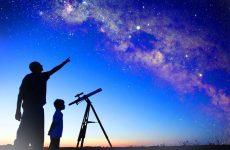 Τα αποτελέσματα  του 24ου Πανελληνίου Μαθητικού Διαγωνισμού Αστρονομίας
