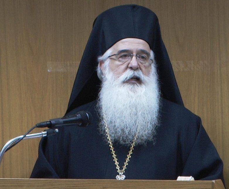 Μήνυμα Μητροπολίτου Δημητριάδος & Αλμυρού κ. Ιγνατίου  για την εορτή των Τριών Ιεραρχών