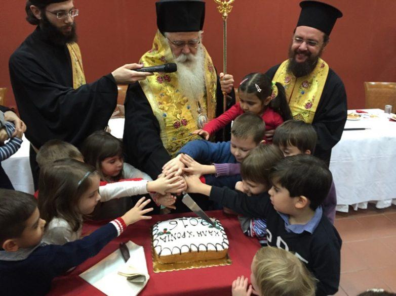 Εκδήλωση για τα παιδιά ιερέων ιεροψαλτών και υπαλλήλων της  Μητροπόλεως Δημητριάδος