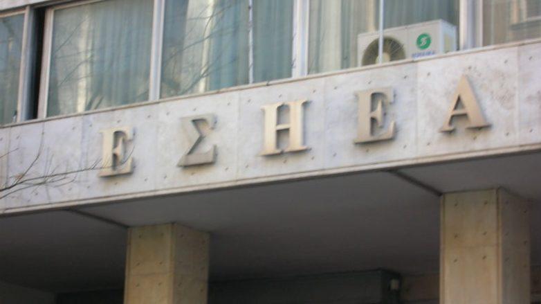ΕΣΗΕΑ: Σχέδιο κατάργησης της δημοσιογραφικής λειτουργίας