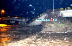 Κατάρρευση της γέφυρας του Πηνειού ποταμού στη Διάβα Καλαμπάκας
