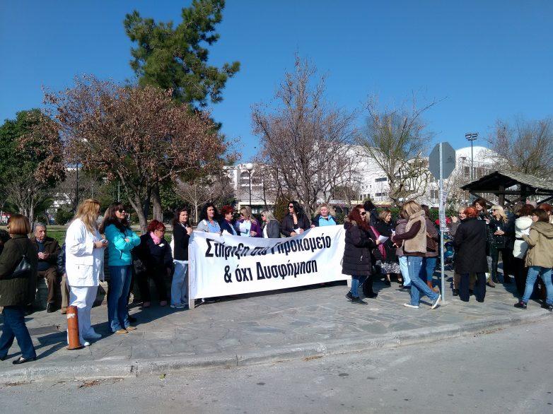 Συγκέντρωση και πορεία υπέρ  του Γηροκομείου