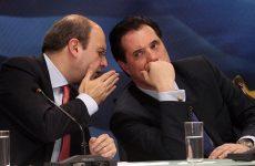 Ν.Δ.: αντιπρόεδροι με αρμοδιότητες
