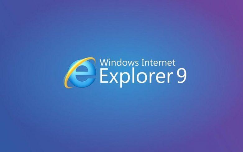 Τελος στην τεχνική υποστήριξη για τις παλαιότερες εκδόσεις του Explorer