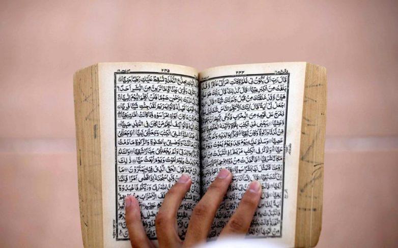 Τμήμα Μουσουλμανικών Σπουδών στο ΑΠΘ