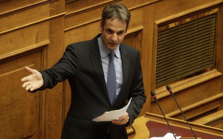 Κυρ. Μητσοτάκης: H κυβέρνηση μας γύρισε δύο χρόνια πίσω