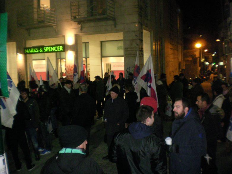 Συλλαλητήριο του ΠΑΜΕ Μαγνησίας για το ασφαλιστικό