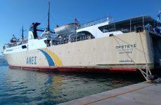 Aπαγορευτικό απόπλου πλοίων και υδροπτέρυγων λόγω ανέμων
