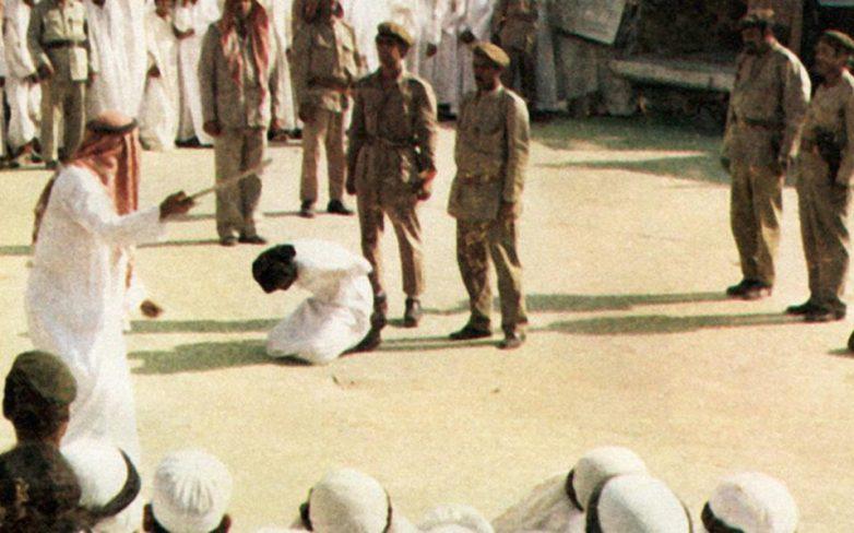 Σ. Αραβία: Εκτελέστηκαν 47 κατηγορούμενοι για τρομοκρατία