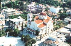 Γενική Συνέλευση του Πολιτιστικού Συλλόγου Σοφαδιτών Ν. Μαγνησίας