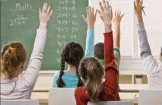 Απομακρύνθηκε διευθυντής σχολείου μετά από καταγγελίες για σεξουαλική παρενόχληση