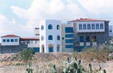 Πανελλήνιο Επιστημονικό Συνέδριο και έκθεση εκκλησιαστικών κειμηλίων