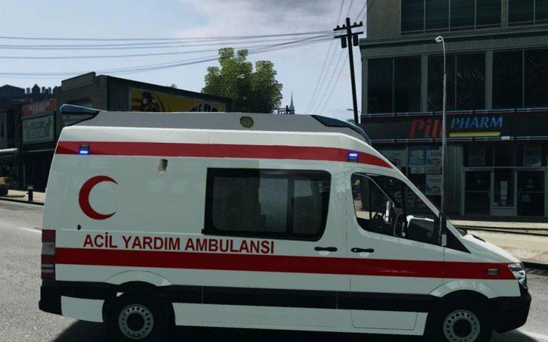 Τουρκία: Πέντε μαθητές τραυματίες από εκρηκτικό μηχανισμό σε σχολείο