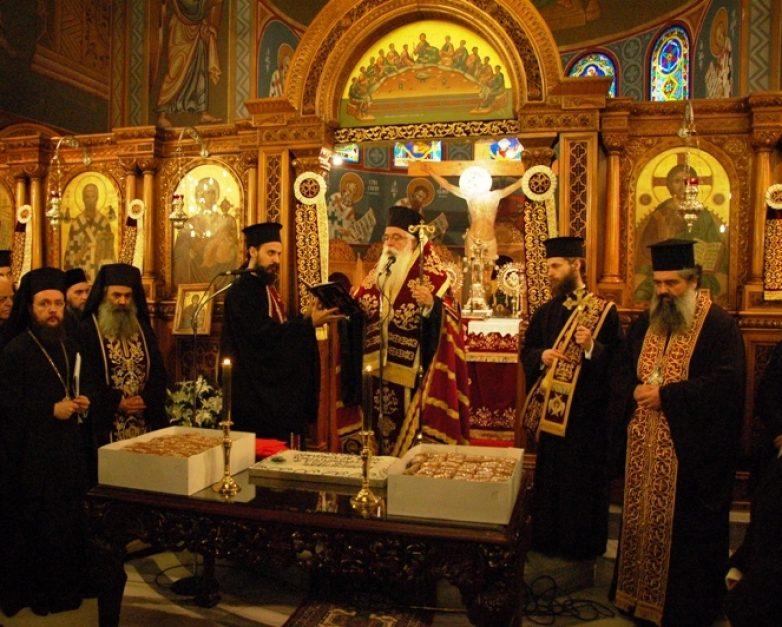 Την πρωτοχρονιάτικη βασιλόπιτα κόβει ο Συνδέσμος Ιεροψαλτών Ι.Μ. Δημητριάδος
