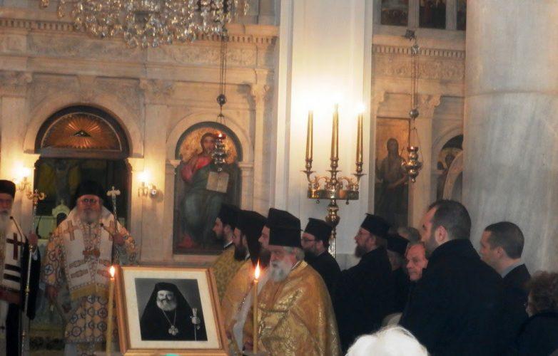 Στο μνημόσυνο του Μακαριστού Αρχιεπισκόπου Χριστοδούλου η Χ.Α.