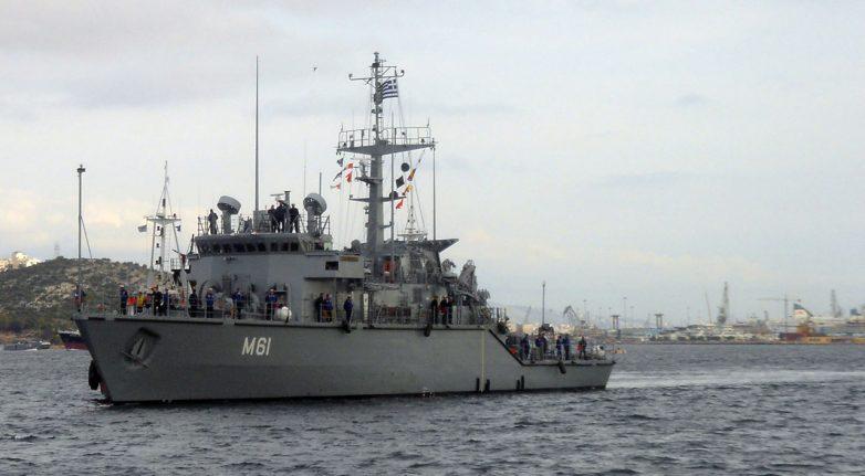 Στο Βόλο λόγω άσκησης δύο πολεμικά πλοία
