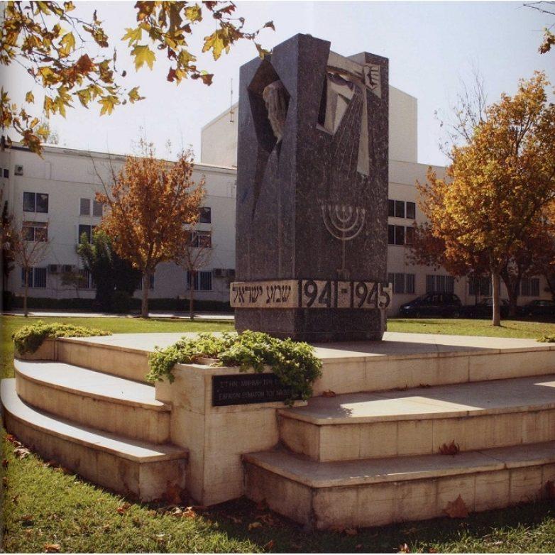 Οι βουλευτές Μαγνησίας του ΣΥΡΙΖΑ για το ολοκαύτωμα των Εβραίων