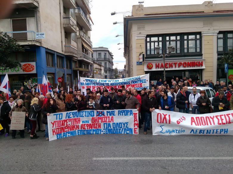 Στο πανελλαδικό συλλαλητήριο στην Ομόνοια θα συμμετέχει το ΠΑΜΕ Μαγνησίας