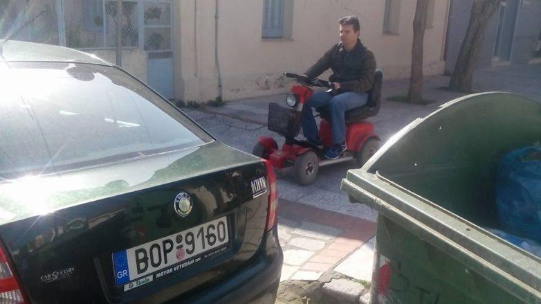 Ασυνείδητοι οδηγοί παρκάρουν σε ράμπες ΑμΕΑ