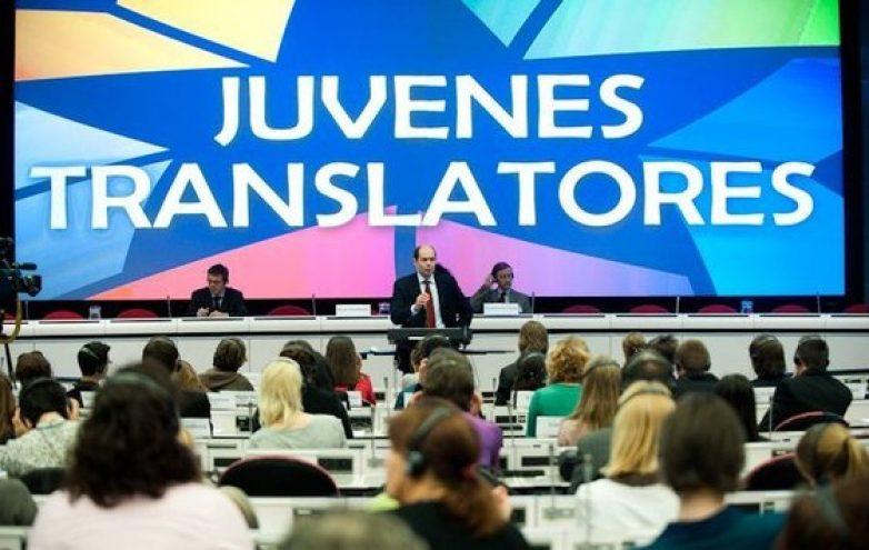 H Λήδα-Χρυσή Γανωτάκη ανάμεσα στους νικητές του διαγωνισμού μετάφρασης της ΕΕ για τα σχολεία